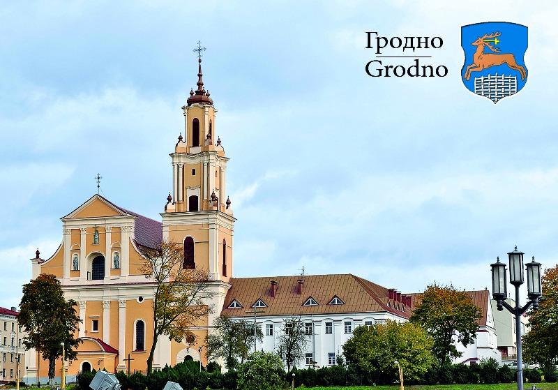 1) костел и монастырь бернардинцев