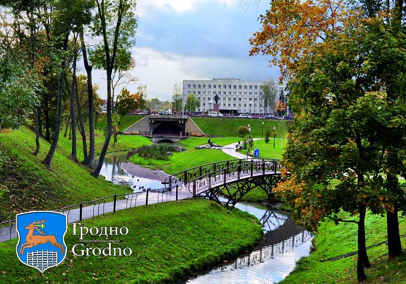 4) парк румлево