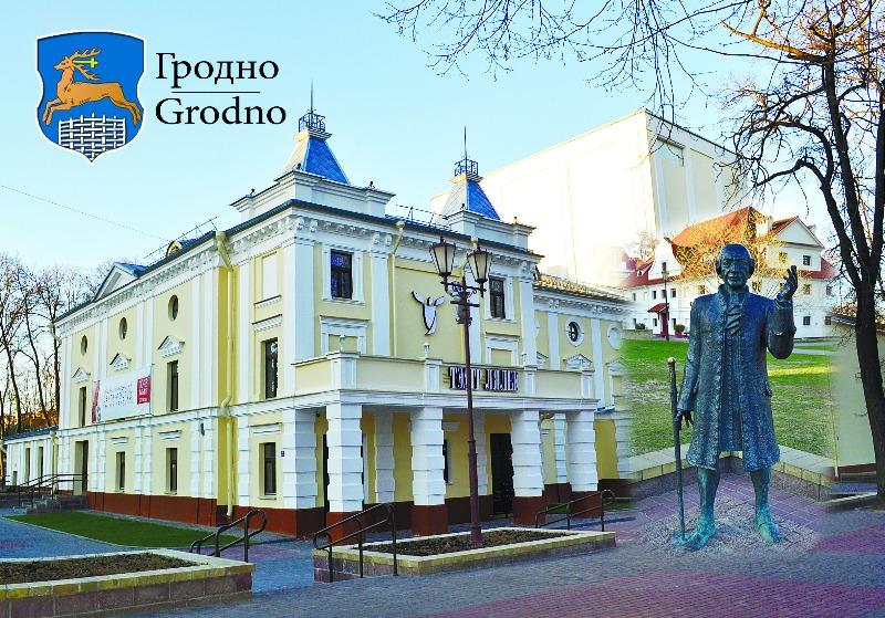 5) театр тызенгауза